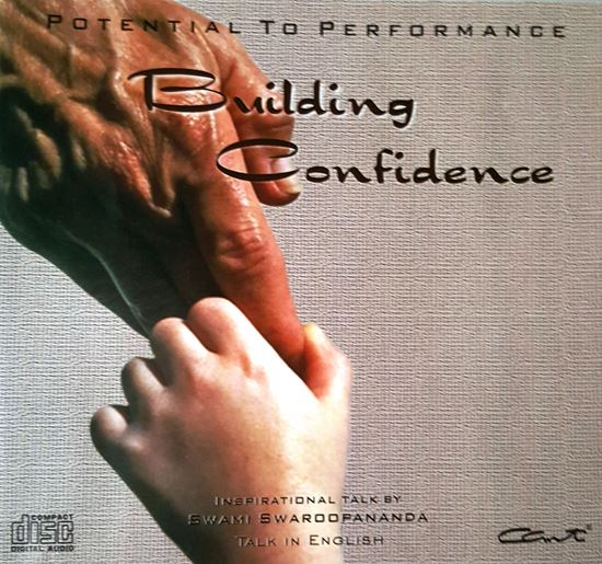 Picture of Potential to Performance (set of 9 CDs)