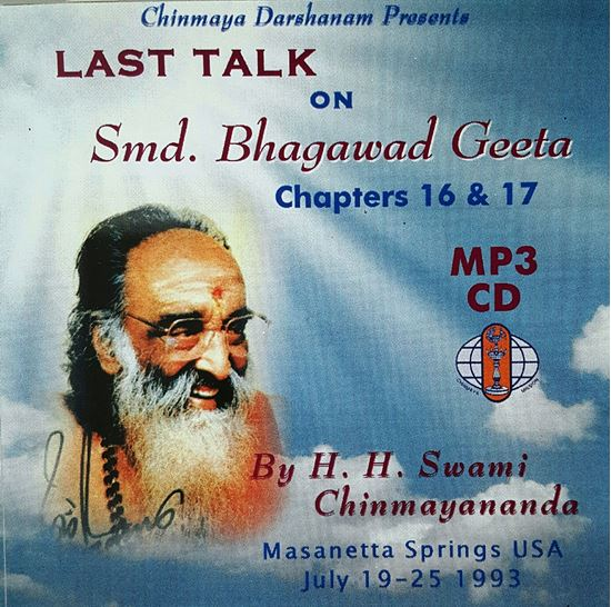 Picture of Last Talks on Gita chapter 16&17- MP3