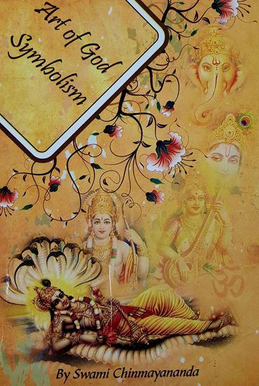 Picture of Art of God Symbolism