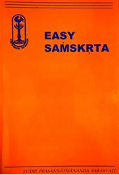 Picture of Easy Samskrata (Sanskrit)