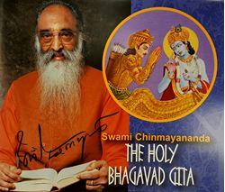Picture of Bhagavad Gita talks MP3 (11 CDs set)