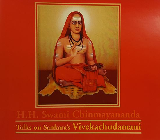 Picture of Vivekachudamani Talks (set of 10) MP3