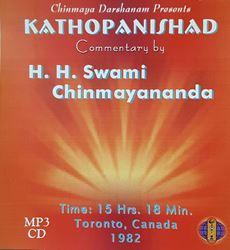 Picture of Upanishad: Katha MP3