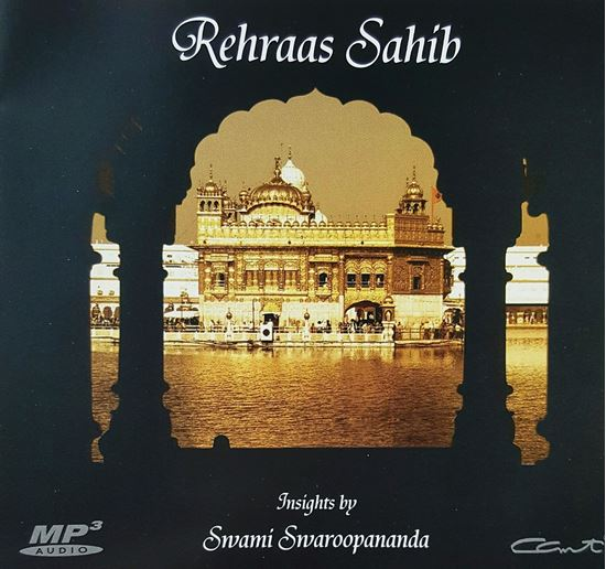 Picture of Rehraas Sahib MP3