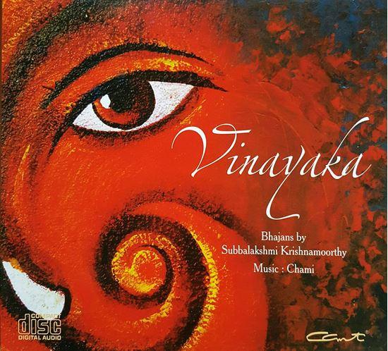 Picture of Vinayaka