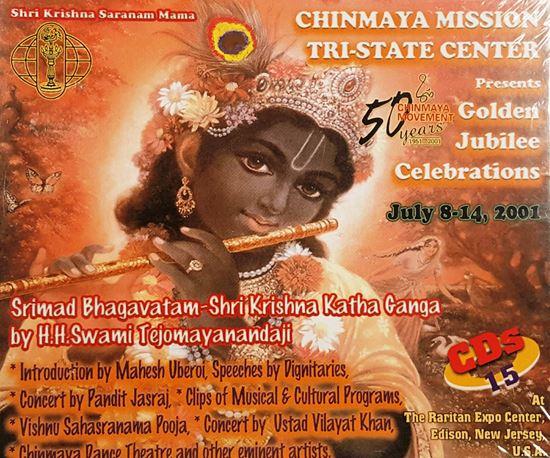 Picture of Bhagavatam: Krishna Katha