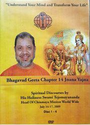 Picture of Bhagavad-Gita chapter 14 Tejomayananda