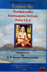 Picture of Forgive Me (Kshamapana) (2)