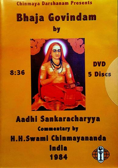 Picture of Bhaja Govindam Talks DVD