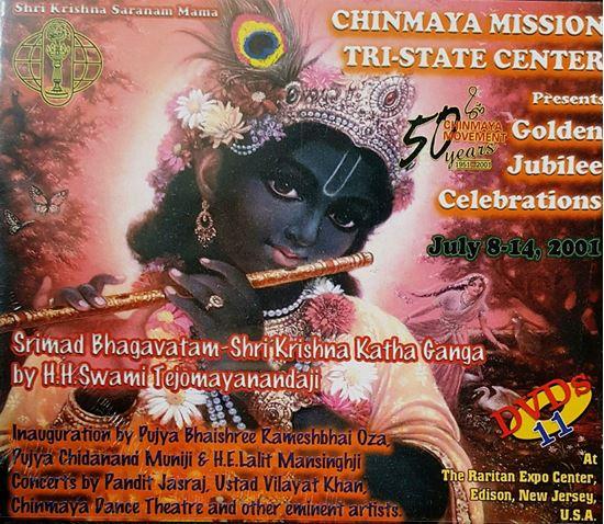 Picture of Bhagavatam: Krishna Katha (H)