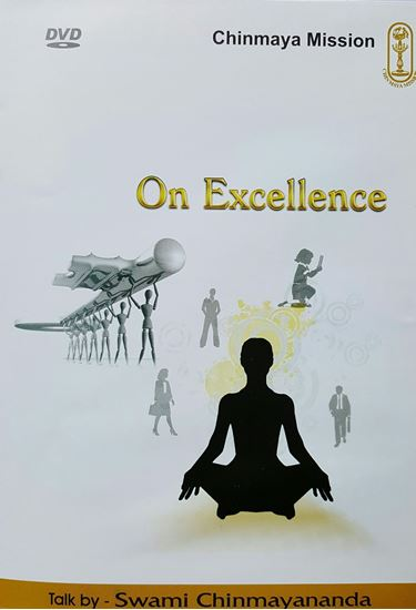 Picture of On Excellence