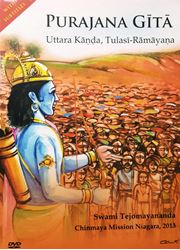 Picture of Purajana Gita DVD