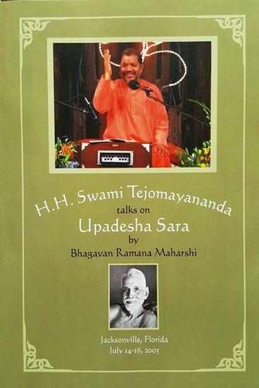 Picture of Upadesa Saram ( Set of 6)