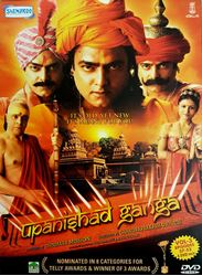Picture of Upanishad Ganga DVD Vol 3
