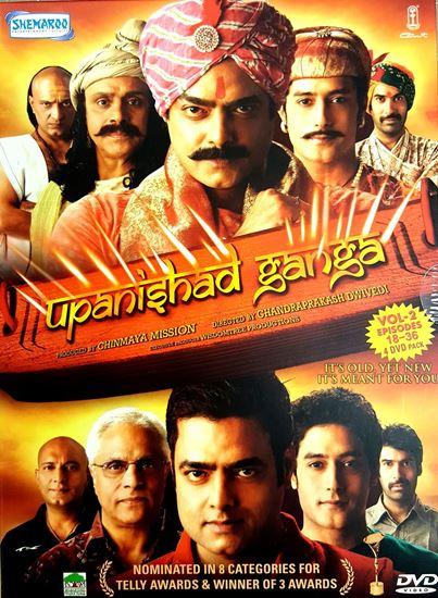 Picture of Upanishad Ganga DVD Vol 2
