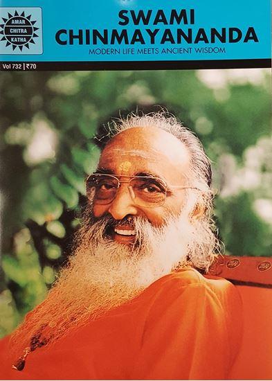 Picture of Amar Chitra Katha on Swamiji
