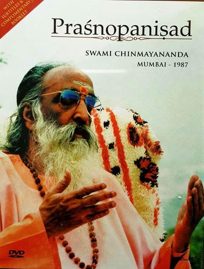 Picture of Upanishad: Prasna (set of 3)