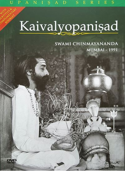 Picture of Upanishad: Kaivalya (Mumbai 1991)