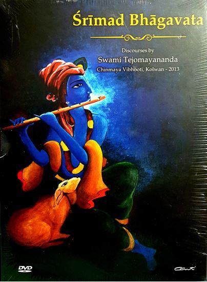 Picture of Shrimad Bhagavata
