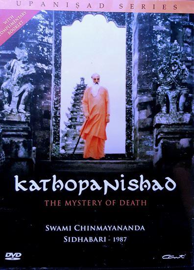 Picture of KATHOPANISHAD