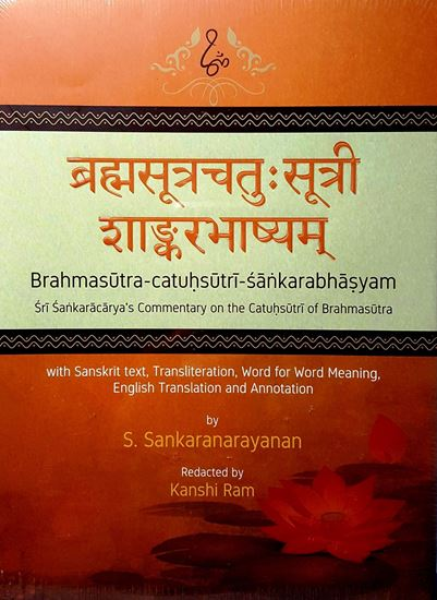 Picture of BRAHMASUTRA CATUHSUTRI SANKARABHASYAM