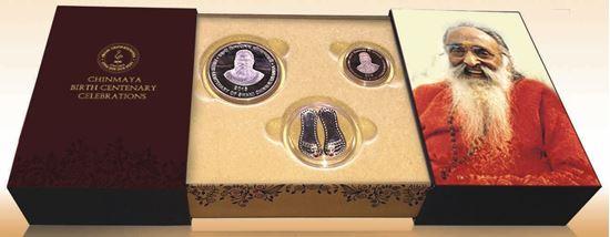 Picture of Commemorative Coin box