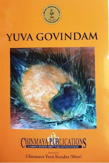 Picture of Yuva Govindam