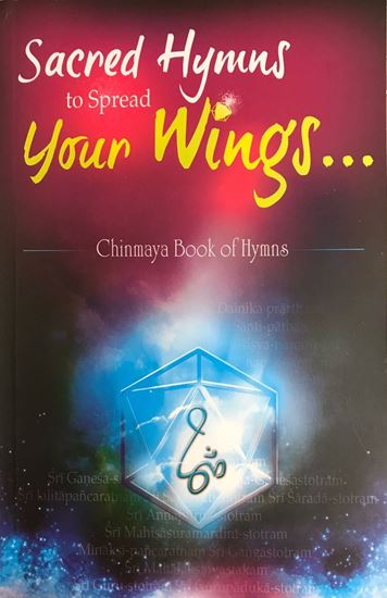 Picture of Book of Hymns (Sacred Hymns to Spread Your Wings)