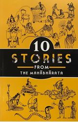 Picture of Ten Stories from Mahabharata