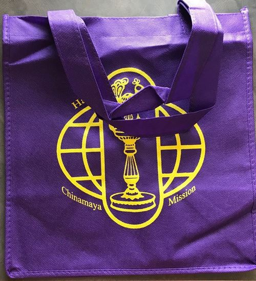 Picture of Tote Bags for Shopping Books