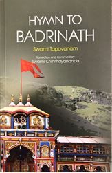 Picture of Hymn to Badrinath