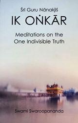 Picture of Ik Onkaar (Shri Guru Nanakji's)