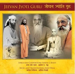 Picture of Jeevan Jyoti Guru
