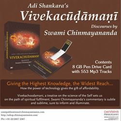 Picture of Vivekachudamani Discourses MP3