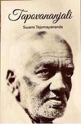 Picture of Tapovananjali & Tapovana shatkam