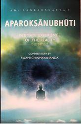 Picture of Aparokshanubhuti