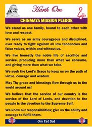 Picture of Chinmaya Mission Pledge magnet