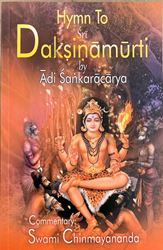 Picture of Hymn to Shri Dakshinamurthi