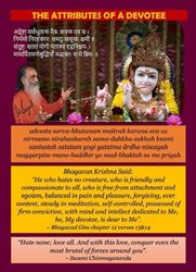 Picture of Post card Magnet: The Attributes of a Devotee