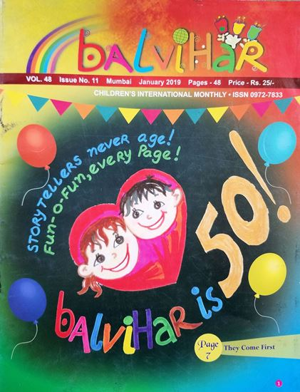 Picture of Balvihar Monthly: 02 Years