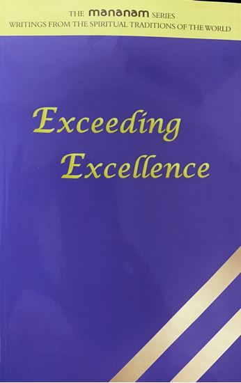 Picture of Exceeding Excellence