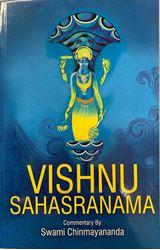 Picture of Vishnu Sahasranama Commentary