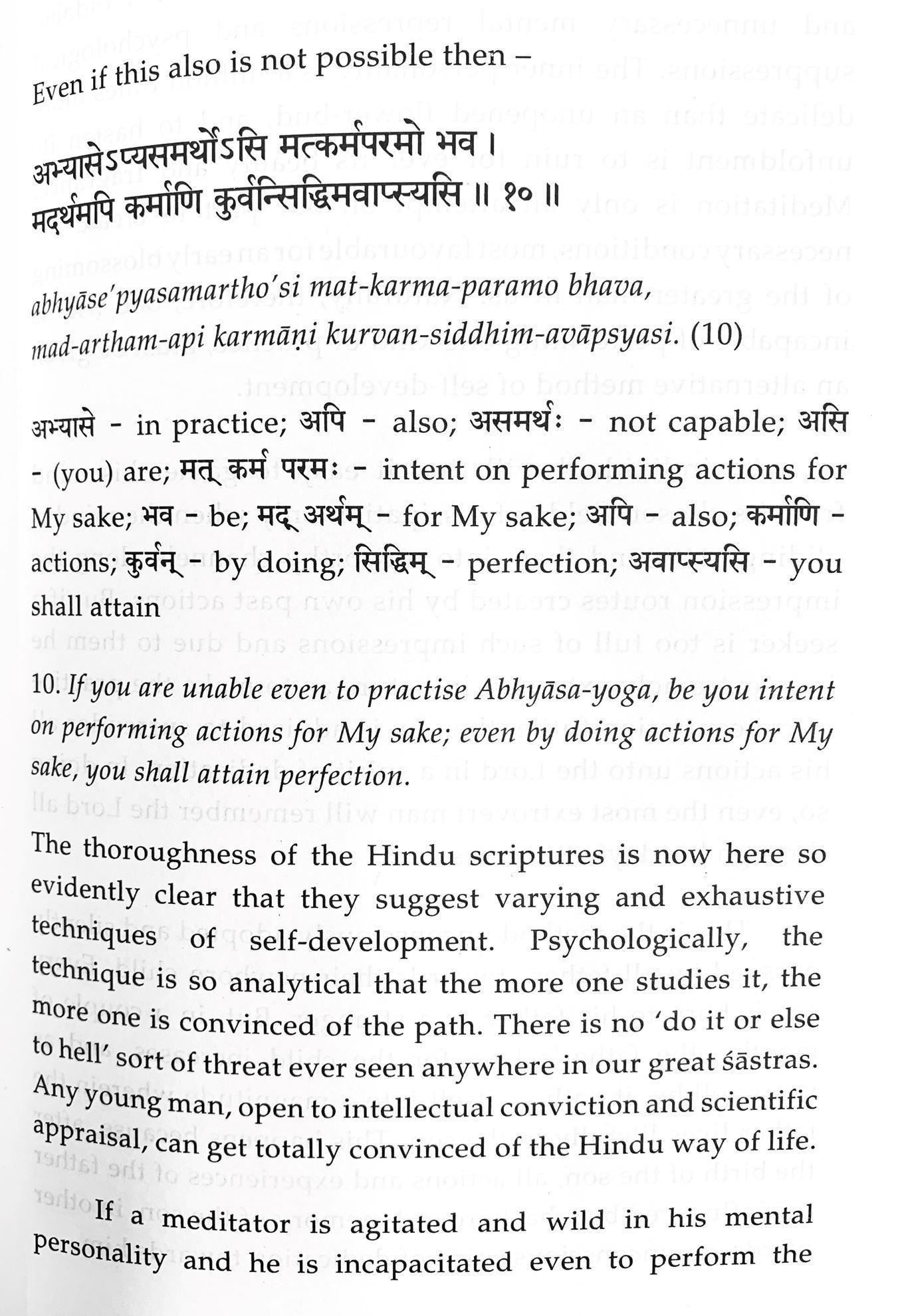 Chinmaya Publications  Bhagavad Gita (All chapters set of 15