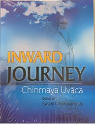 Picture of Chinmaya Uvacha, Inward Journey (Quotes)