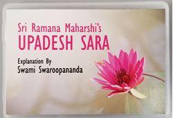 Picture of Upadesa Saram (PenDrive)