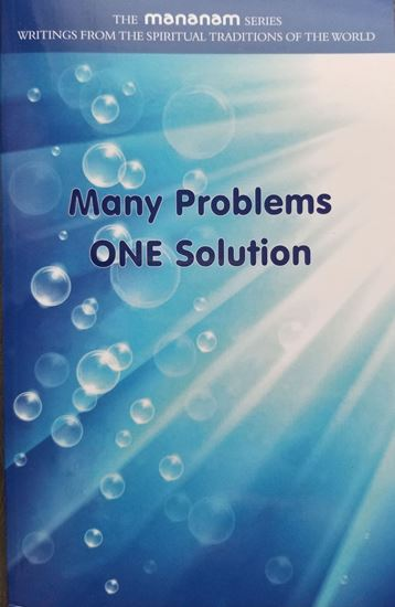 Picture of Many Problems One solution