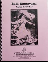 Picture of Bala Ramayan Junior Workbook