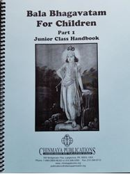 Picture of Bala Bhagavatam Workbooks 1&2