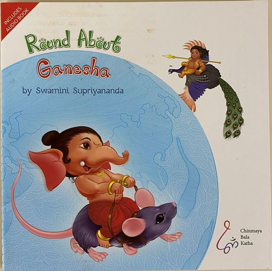 Picture of Round About Ganesha