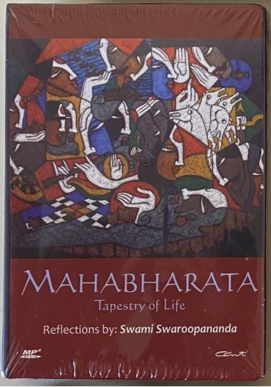 Picture of Mahabharata (Pen Drive)